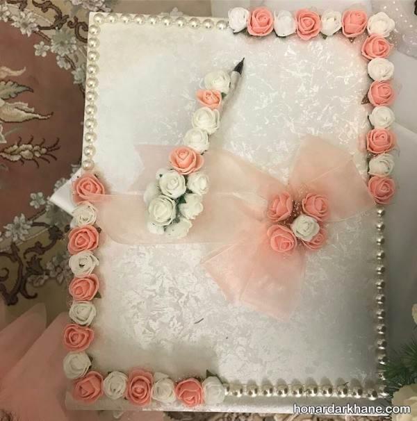 متن زیبا برای صورت عروس