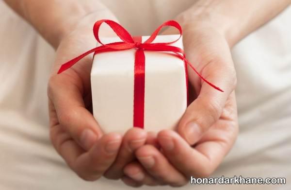 هدیه برای روز پدر