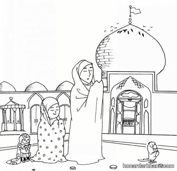 رنگ آمیزی نماز خواندن