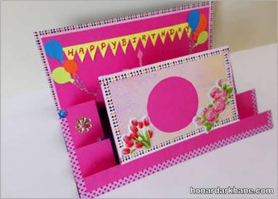 مدل کارت پستال ساده دست ساز