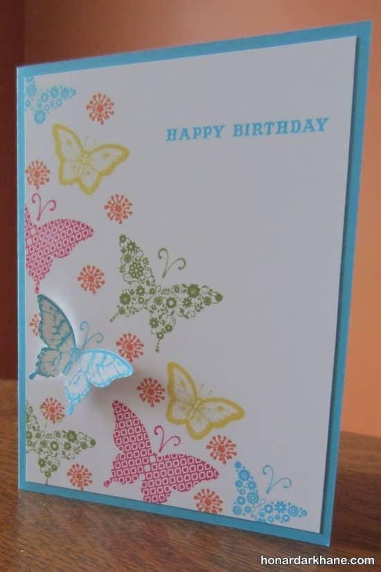 کارت پستال دست ساز ساده