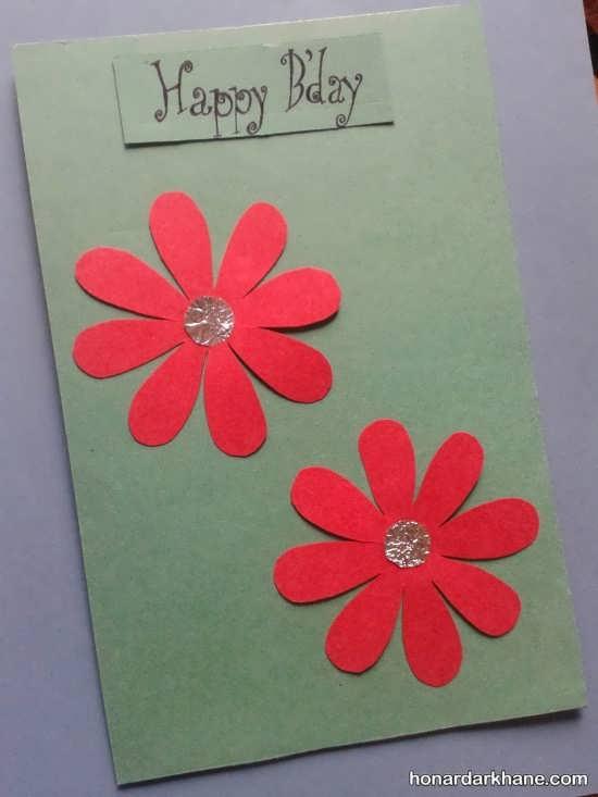 کارت پستال ساده تولد