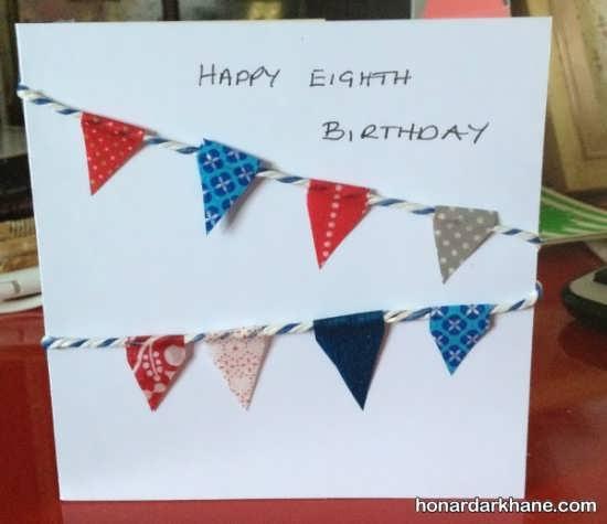 کارت پستال دست ساز جدید