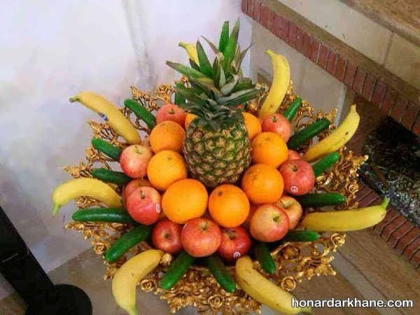 تزیین میوه شیک و زیبا