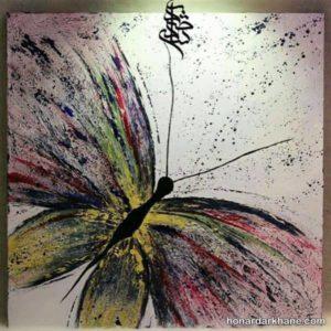 نقاشی پروانه مدرن