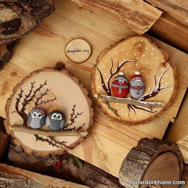 خلاقیت با سنگ و چوب