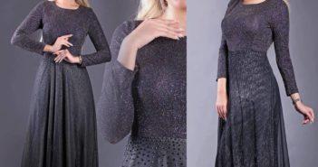 مدل لباس مجلسی لمه