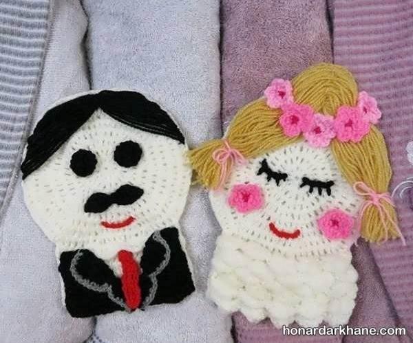 لیف بافتنی عروس و داماد