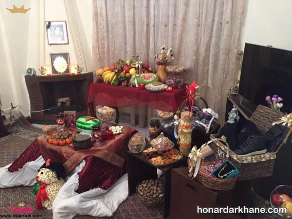 میز شب یلدا برای عروس