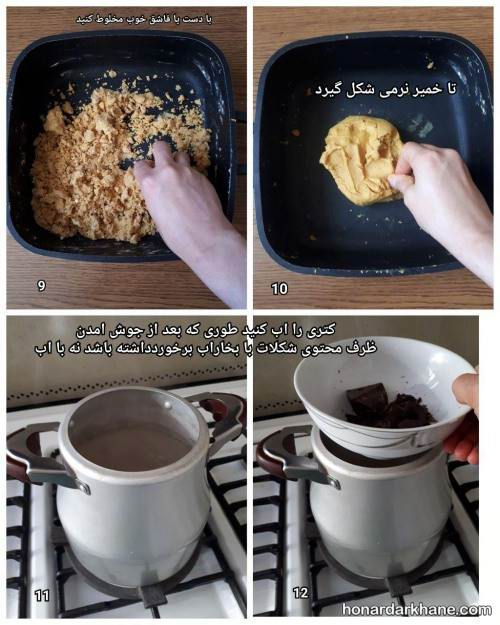 طرز پخت شیرینی برشتوک