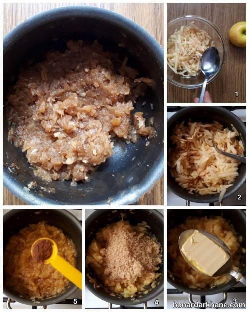 مواد میانی پای سیب