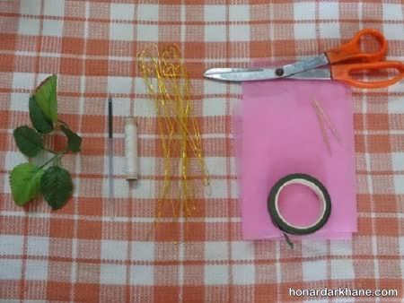 ساخت گل شیک با تور