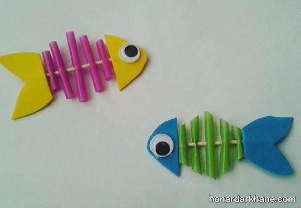 کاردستی ماهی با نی