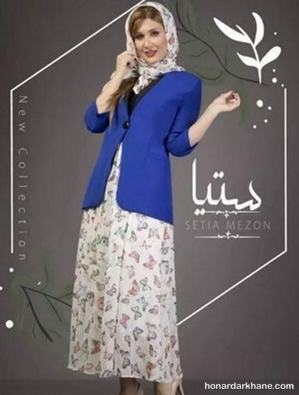 لباس های عید نوروز