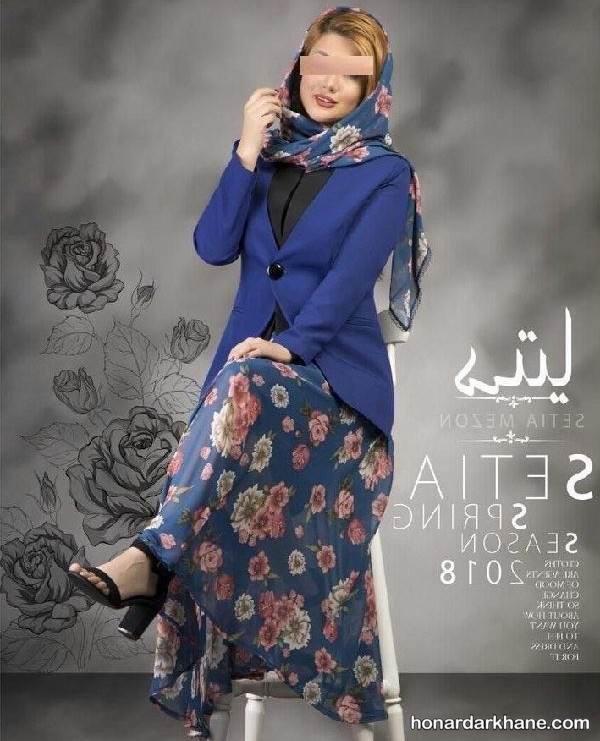 لباس خانگی برای عید