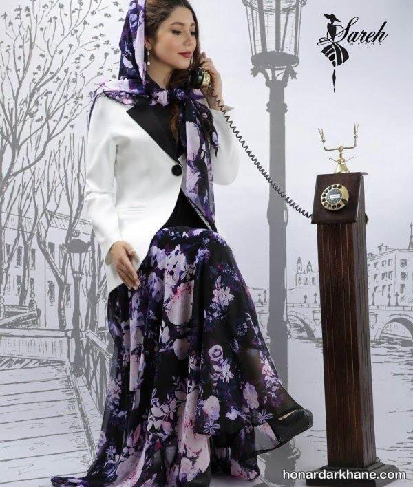 لباس برای عید نوروز