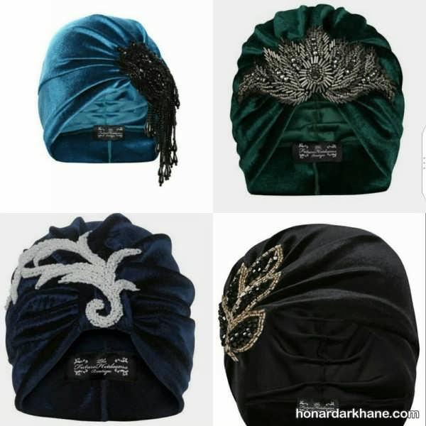 مدل های خاص کلاه حجاب
