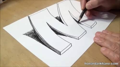 کشیدن نقاشی سه بعدی خلاقانه