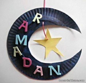 کاردستی ماه رمضان