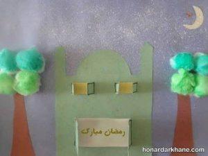 کاردستی مسجد برای ماه رمضان
