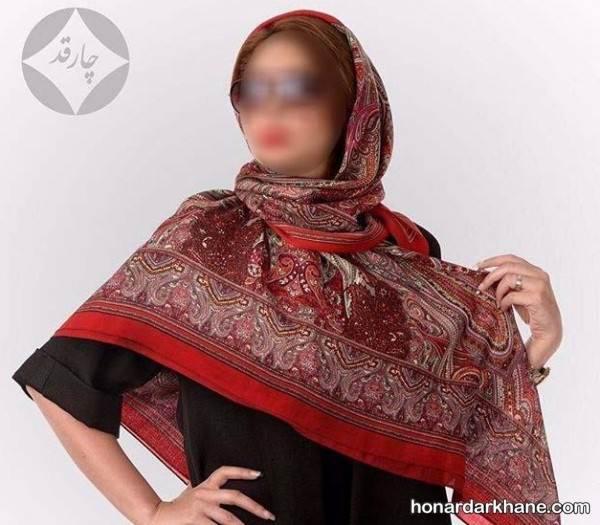 مدل روسری جدید دخترانه