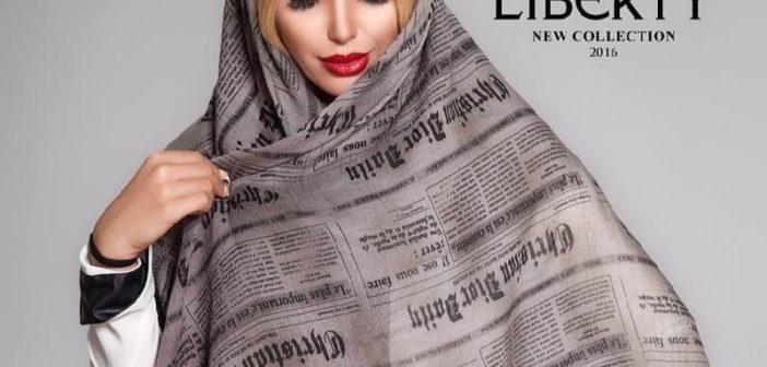 مدل روسری نخی