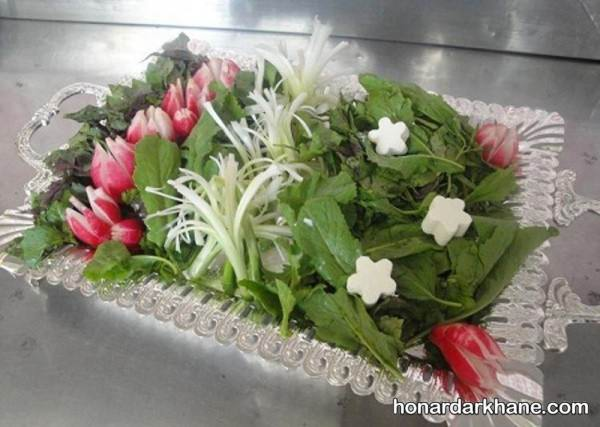 تزیین کردن سبزی برای سفره افطار