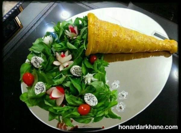 دیزاین سبزی خوردن