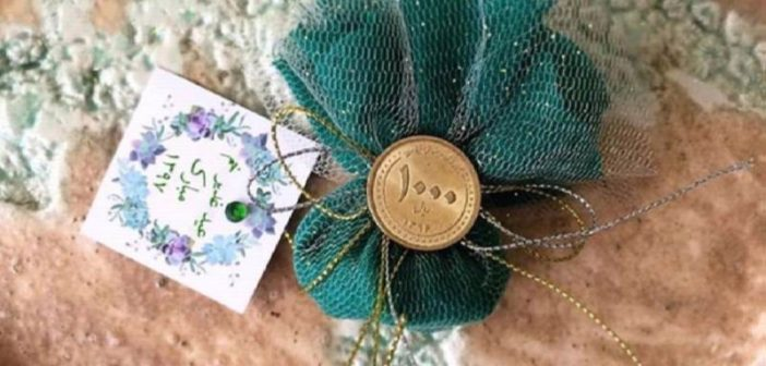 تزیین سکه عید غدیر و ایده هایی برای تزیین کردن عیدی سادات
