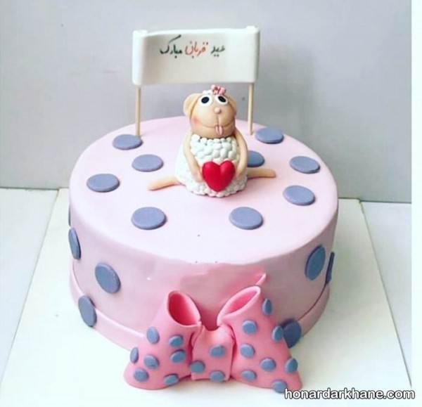 کیک برای عید قربان