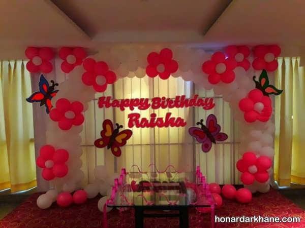 زیبا کردن خانه برای جشن تولد
