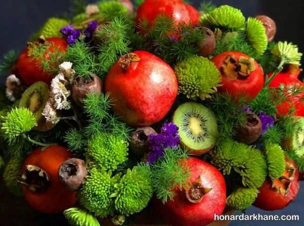 انواع میوه آرایی برای شب یلدا