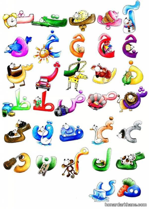 کار با حروف از طریق نقاشی