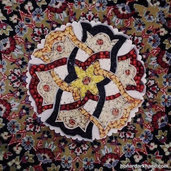زیباترین انواع تزیین آجیل شب یلدا