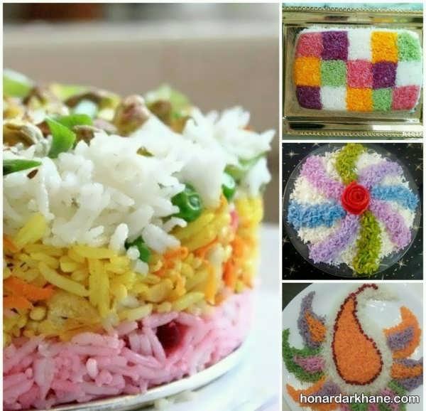 انواع تزیین برنج با رنگ خوراکی