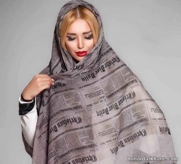 مدل های زیبا روسری و شال