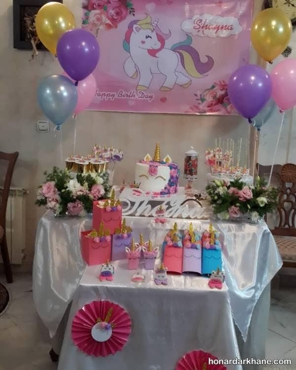 جشن تولد با تم اسب شاخدار