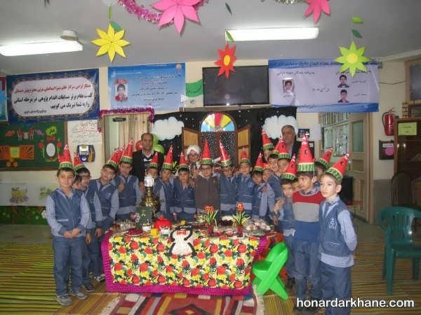 تزیینات زیبا و دیدنی شب یلدا در مدرسه
