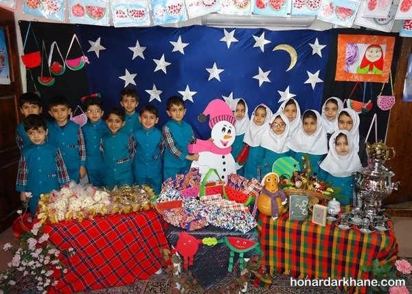 انواع جالب و زیبا تزیین مدرسه برای جشن یلدا
