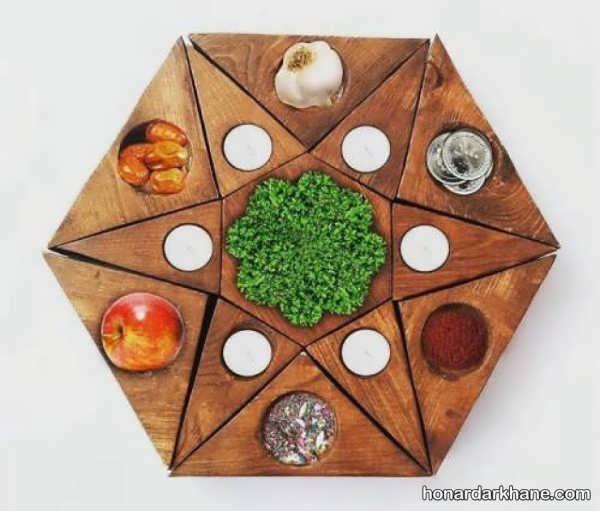 انواع هفت سین جذاب و شیک چوبی