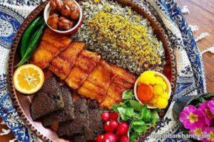 طرز پخت سبزی پلو با ماهی