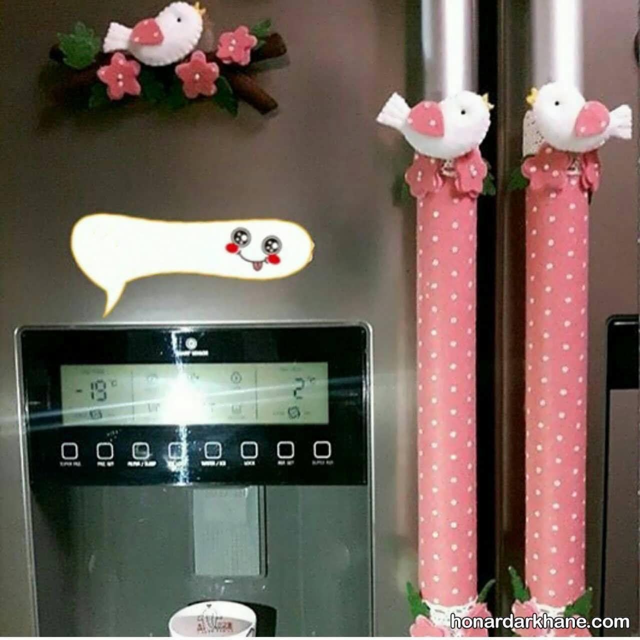 روش خیاطی دستگیره یخچال