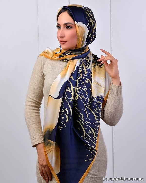 انواع روسری قواره بلند برای سال 99