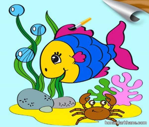 انواع رنگ آمیزی کودکانه ماهی