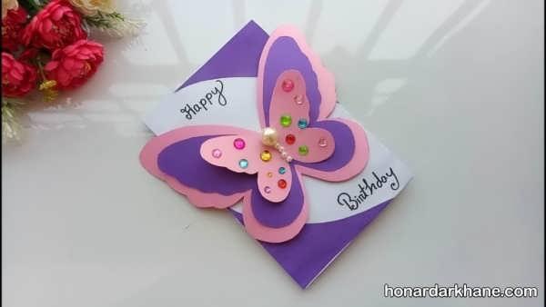 نحوه درست کردن کارت تبریک تولد با وسایل ساده