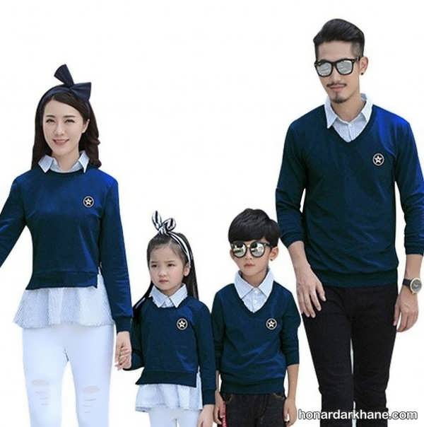 انواع لباس اسپرت یکدست خانوادگی
