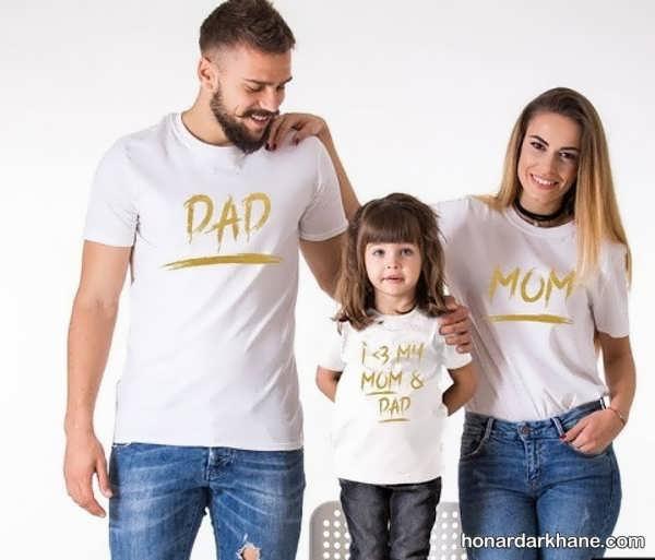 انواع ست لباس خانواده با طرح های جدید