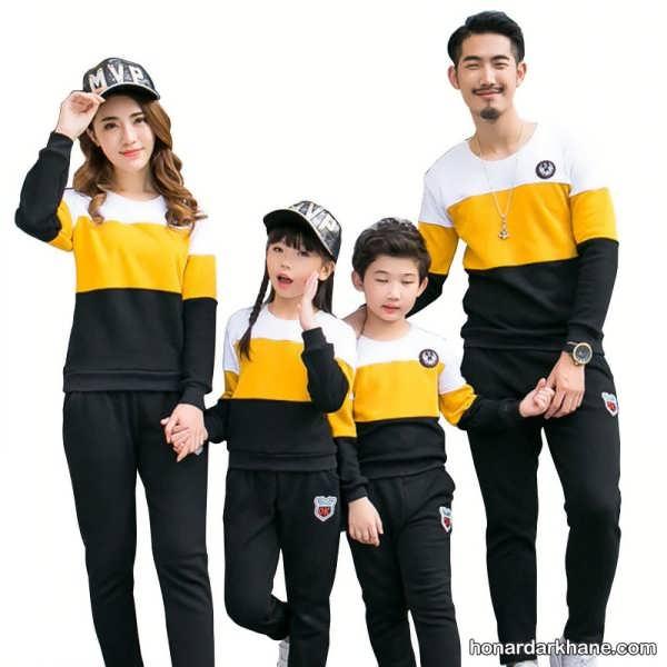 مدل های شیک و جالب ست لباس بین اعضای خانواده