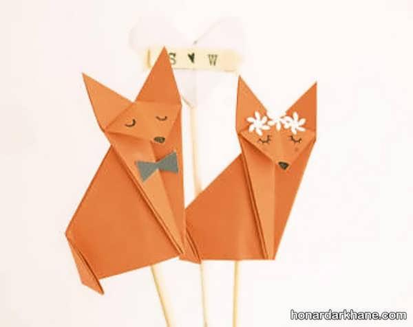 شیوه درست کردن اوریگامی حیوانات