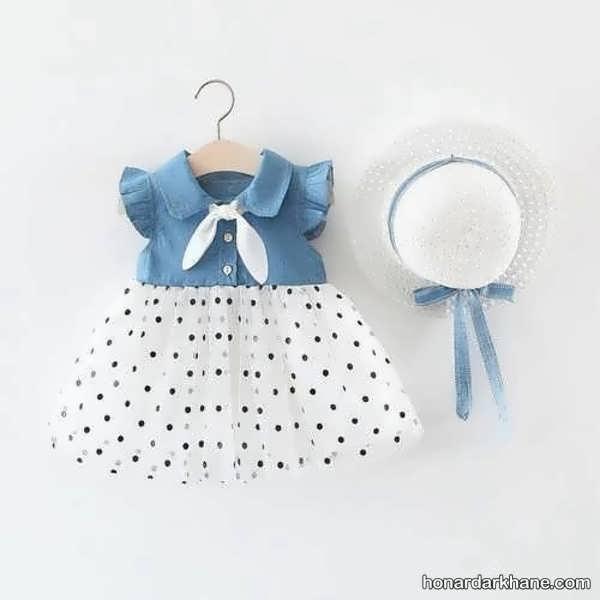 انواع لباس بچگانه زیبا و جدید زیر دو سال